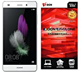 Huawei P8lite (ホワイト)【OCN モバイル ONE 音声通話+LTEデータ通信】 一括 購入セット 月額 1,600円(税抜) ~ 4959887000800