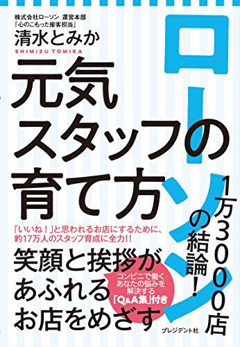 """ネタリスト(2018/06/12 08:30)あきこちゃんが""""女流棋士""""になるまで"""