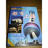 Journey in China - City of Shanghai DVD