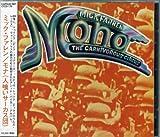 モナ(人喰いサーカス団)(MONA)(THE CARNIVOROUS CIRCUS)