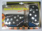 Elevo - Jet Black Racing Pedal Covers Automatic , Pedal Set Universal for car in Automotive