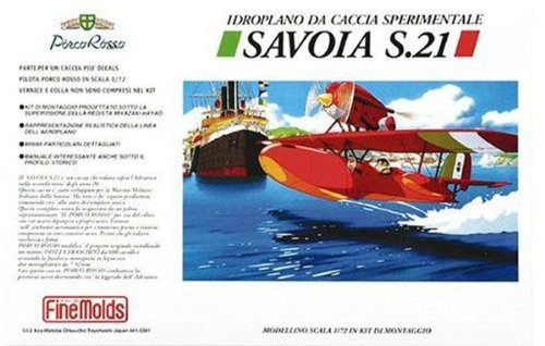 Zibri anime red pig FJ-1 [Savoia s.21]-battle 1 / 72 scale Assembly Kit ran through the Adriatic Sea the legendary flying boat,