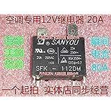 Sellify Electrical Equipments Sfk-112Dm 12V Relay 4 Feet