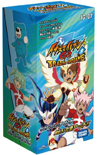 chapter-eleven-expansion-pack-go-ig-07-tcg-chrono-stone-dp-box-vol-1-toy-japan-import