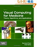 Visual Computing for Medicine, Second Edition: Theory, Algorithms, and Applications (The Morgan Kaufmann Series in Compute...