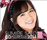 (卓上)AKB48 佐藤すみれ カレンダー 2014年