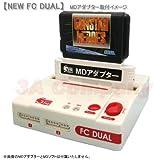 NEW FC DUAL(エフシー デュアル) FC・SFC互換機 ファミコン・スーパーファミコン互換機