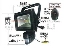 防犯カメラ!気がつかれず証拠を保全。隠しカメラで動画撮影&音声録音。同時にフラッシュライトで警告。ゴミの不法投棄やペットのフン、建機・重機盗難、ストーカー対策に。 取付簡単。長期間(最大約2000回分)記録可能。 日本仕様
