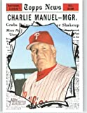 2010 Topps Heritage Baseball Card # 462 Charlie Manuel MG AS (All Star Manager - Short Print) Philadelphia Phillies - MLB Trading Card