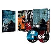 舞台「鉄人28号」映画「28 1/2 妄想の巨人」豪華セット版 [DVD]