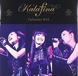 Kalafina カレンダー 2013年
