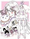 海月姫 第1巻 Blu-ray【初回限定生産版】