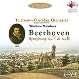 延原 テレマン ベートーヴェン交響曲第7番・第8番