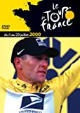 ツール・ド・フランス 2000 [DVD]