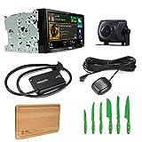 Pioneer Car Stereo AVIC-7200NEX Bluetooth DVD/CD with Pioneer ND-BC8 Universal Rear-View Camera, SiriusXM SXV300V1 Tuner and Free Free Ginsu Nuri Cutlery Set