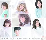 Berryz工房「Love together!」