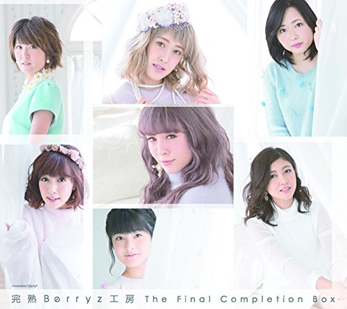 「完熟Berryz工房 The Final Completion Box」2ショットチェキ撮影会