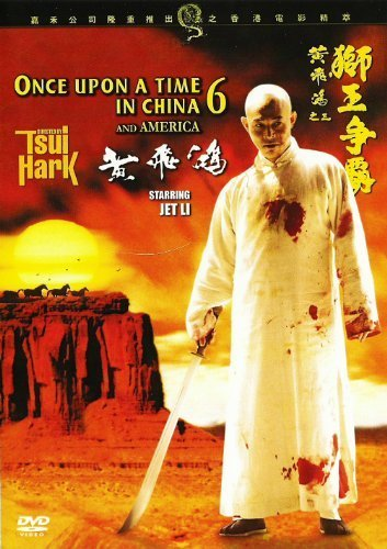 Once Upon a Time in China 6 (and America) by Jet Li
