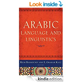 Arabic Language and Linguistics (Georgetown University Round Table on Languages and Linguistics series)