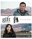 gift (Blu-ray Disc2����)