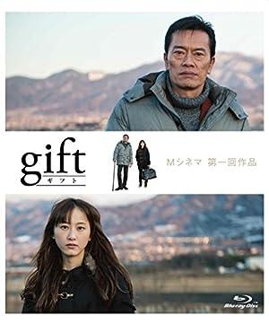 gift (Blu-ray Disc2枚組)