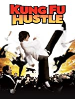 Kung Fu Hustle [HD]