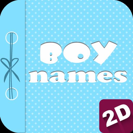 Baby Boy Name Free