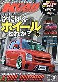 K-CARスペシャル 2016年 03 月号