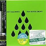 Ten Silver Drops by Wea Japan