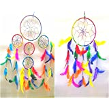 SWS Two Multi Dream Catcher Wall Hanging Pack (One Multi Four Circle Dream Catcher & One Single Circle Dream Catcher) - Attract Positive Dreams & Positive Thinking (For Home / Office / Institute / Shop / Hostel / PG / Hotels / Restaurants) - Best