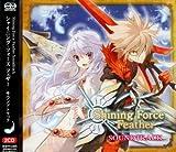 Nintendo DS「シャイニング・フォース フェザー」オリジナルサウンドトラック