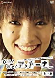 南明奈 DVD 「GO!GO!アッキーナ 上ノ巻」