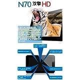 【JNHオリジナル】タブレットPC 原道N70HD デュアルコア 7インチIPS完全視角1280*800Android 4.1.1 日本語説明書 【宅】