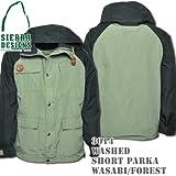 Washed Short Parka 3014: Wasabi / Forest