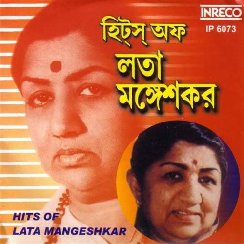 Hits of Lata Mangeshkar | Bangla Adhunik / Modern Songs | Bangla Film Songs | MP3 Song Download