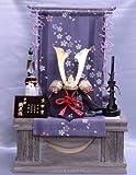 【新作】【五月人形】兜収納台飾り【武久】深赤【10号】几帳神代塗り桐k10s3【兜飾り】