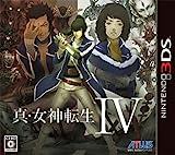真・女神転生IV (2013年5月23日発売)