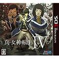 Shin Megami Tensei IV[Import Japonais]