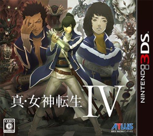 真・女神転生IV