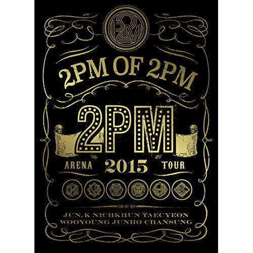 「2PM ARENA TOUR 2015 2PM OF 2PM(初回生産限定盤) [DVD]」をAmazonでチェック!
