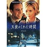 �V�g�̂��ꂽ���� [DVD]�j�R���X�E�P�C�W�ɂ��