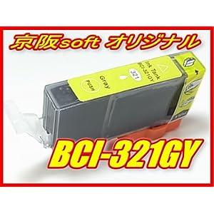 【クリックで詳細表示】No brand canon キャノン互換インク・グレー BCI-321GY ICチップ付き: パソコン・周辺機器