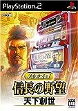 echange, troc Pachislot Nobunaga no Yabou: Tenka Souyo[Import Japonais]