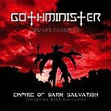 Empire of Dark Salvation by Gothminister