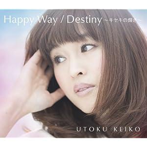 Happy Way / Destiny ~キセキの輝き~