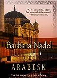 Arabesk: Inspector Ikmen #3 (Inspectr Ikmen) (1934609358) by Nadel, Barbara
