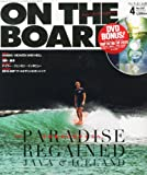 ON THE BOARD (オンザボード) 2013年 04月号 [雑誌]