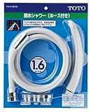 節水シャワーヘッドセット L=1600mmホース付 THY475FHR
