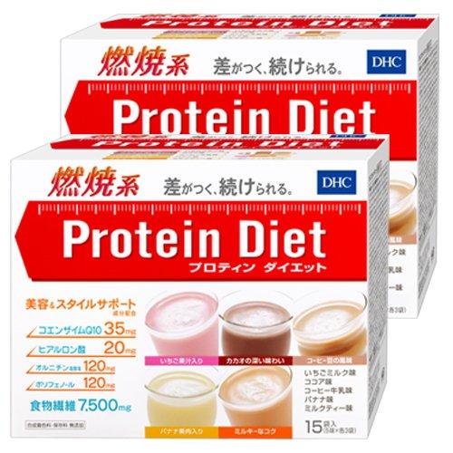 プロティンダイエット(15袋入) 2箱セット [ヘルスケア&ケア用品]