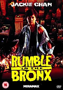 Rumble In The Bronx [DVD]